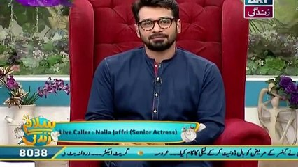 Actress Has Been Diagnosed By Cancer, Faisal Qureshi GOT Emotional