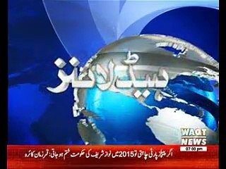 Waqtnews Headlines 07:00 PM 28 April 2017