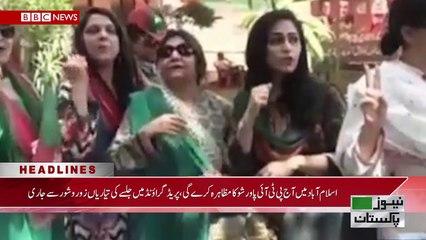 NewsPakistanTv Headlines 2:00 Pm 28 April 2017