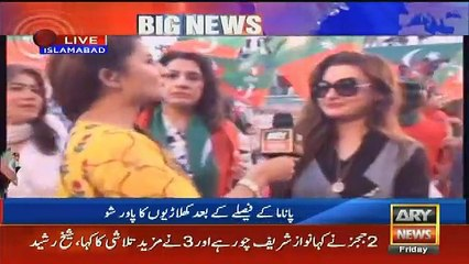 What Girl Is Saying About Panama Verdict In PTI Jalsa