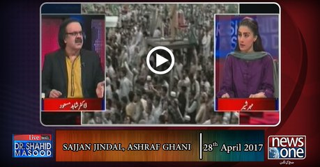 Live with #DrShahidMasood | 28-April-2017 | PM Nawaz | Sajjan Jindal | Ashraf Ghani