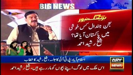 Sheikh Rasheed terms Nawaz Sharif a 'security risk'