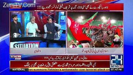 5 crore Do Number Teekay Pakistan Me Hamla Oratoon Ko Lage Hain...Saeed Qazi