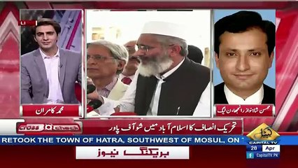 Khan Shab Phely Zardari Ke Samney Sabit Krein Ke Wo Asli Khan Hain Bhi Ya Nhi...Mohsin Shahnawaz Ranjha