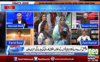 Zaid Zaman Hamid on Nawaz Sharif
