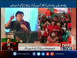 Imran Khan demands social boycott of PM Nawaz