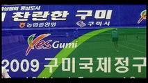 """NH2009"" YOON / HAN(KOR) vs. UEHARA / HIRATA (JPN) 5 +++ soft-tennis ソフトテニス+++"