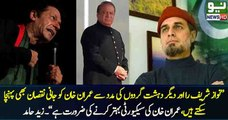 NS Imran Khan ko RAW agents k through murder bhe krwa skta hai. Zaid Zaman Hamid.