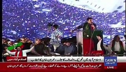 Imran Khan Emotional Message To People Of Pakistan