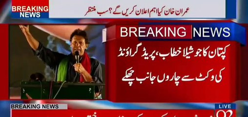 Imran Khan Appeals The Nation To Socially Boycott Sharif Brothers
