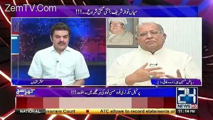 Logo Ne Mian Shab Ne 8, 8 Plots Lie Jab Wo Cheif Minister Thy...Riaz Hussain Pirzada