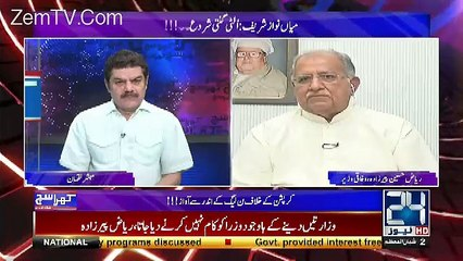 Riaz Pirzada Telling Why He Gave Resignation !!!