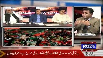 Debate With Nasir – 28th April 2017