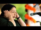 Jayalalithaa DA case: Supreme Court to conduct day to day hearing