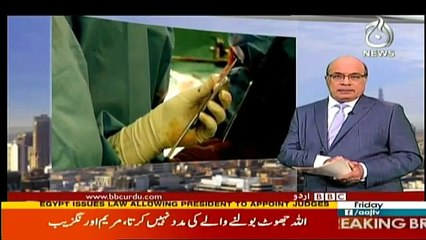 Sairbeen - 28th April 2017