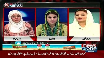 10PM With Nadia Mirza - 28th April 2017