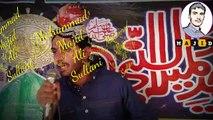 Mery Nabi Da Allah Milad By Mohammad Majid Ali Sultani In Gujrat 27 April 2017