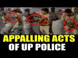 UP police thrashes rickshaw puller Lucknow | Oneindia News