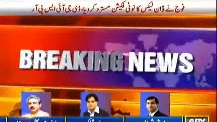 Govt has cheated Pak Army on dawn-leaks notification issue - Arshad Sharif