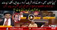 India is Helping Nawaz Sharif to Destabilize Pakistan