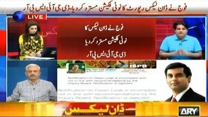 PM violated his commitment with COAS Gen Bajwa - Sabir Shakir