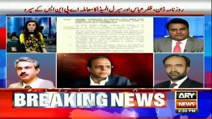 Action should be taken according to official secret act, Says Fawad Chaudhry