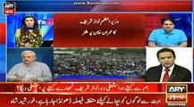 noice in nawaz shareef jalsa is fake ptv spokes person told sabir shakir 29 april