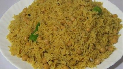 Chana Pulao Recipe By Arshadskitchen