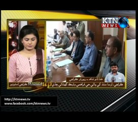 Sindh Round Up- 6 PM- 29th April 217