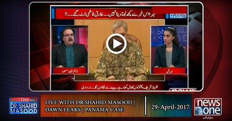 Live with Dr.Shahid Masood   29-April-2017   Dawn Leaks   Panama Case