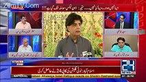 Mubashir Luqman Reveals What Message Sajjan Jindal Conveyed to Nawaz Sharif