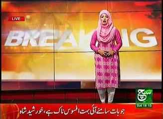News Bulletin 06pm 29 April 2017 - Such TV