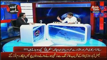 Pakistan Me Tamam Bjli Ka Nizaam Israeli Companies Ko Dedia Gaya Hai.. Faisal Raza