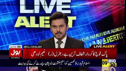 Bol Live Alert – 29th April 2017 11pm To 12am