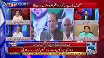 Pakistan Wahid Mulk Hai Jis Kay Wazir e Azam House Main Baith Kar Kaha Jata hai Kay Fouj Dehshatgardon Ko Tahaffuz Derah
