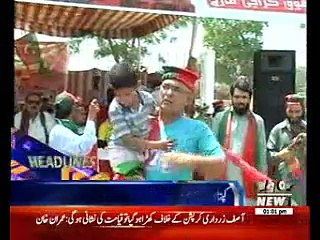 Waqtnews Headlines 01:00 PM 30 April 2017