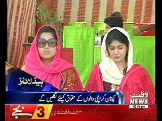 Waqtnews Headlines 03:00 PM 30 April 2017