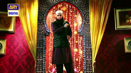 A beautiful Naat In The Of voice Junaid And  Sabri
