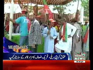 Waqtnews Headlines 05:00 PM 30 April 2017
