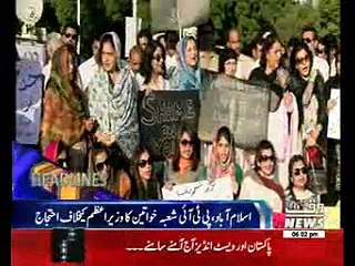 Waqtnews Headlines 06:00 PM 30 April 2017