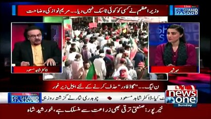 Live With Dr. Shahid Masood - 30th April 2017