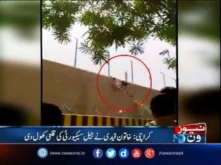 Female inmate attempts to escape from Karachi prison