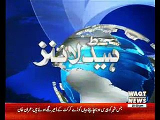Waqtnews Headlines 10:00 PM 30 April 2017