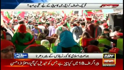 How much is PTI hopeful for Karachi victory? 'PTI ignored Karachi': Watch comments by Imran's supporters