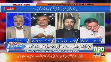 Live With Nasrullah Malik - 30th April 2017