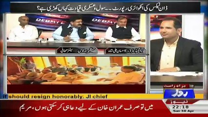 Debate With Nasir – 30th April 2017