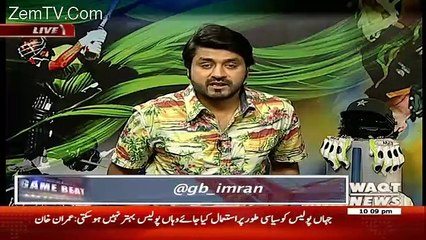 Game Beat On Waqt News – 30th April 2017(10:00 Pm To 11:00 Pm)