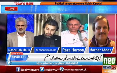 PTI and MQM Pakistan will coalition partners in next elections. Raza Haroon