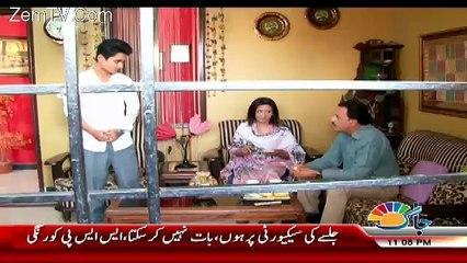 Boss Nahin Chorega On Jaag Tv – 30th April 2017