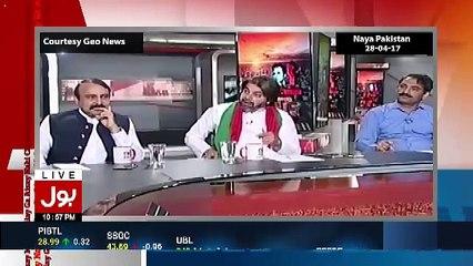 Aisay Nahi Chalay Ga With Aamir Liaquat – 30th April 2017